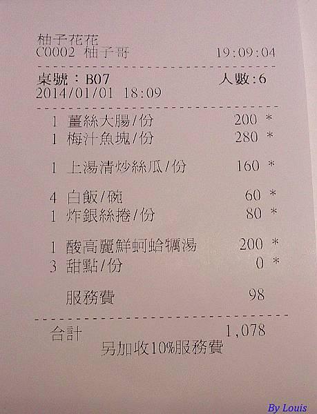 柚子花花7473.jpg