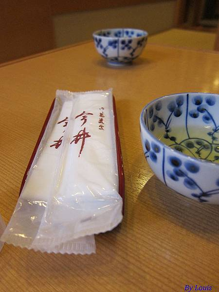 今井G_6570.jpg