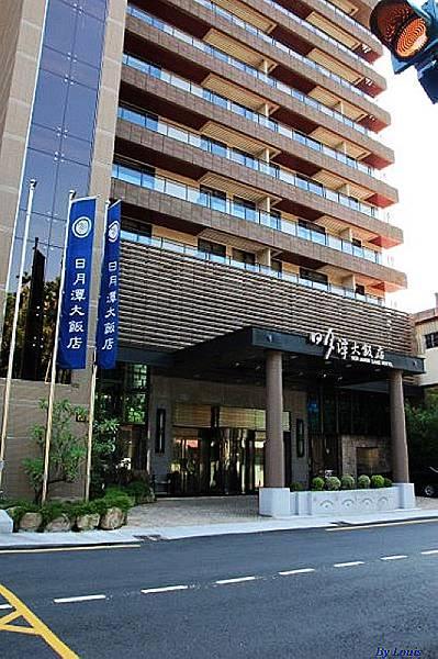 日月潭大飯店8543538.jpg