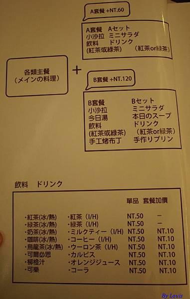 P1101418.jpg