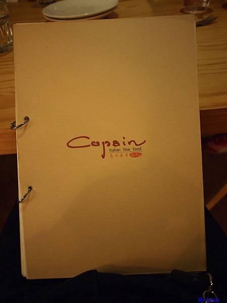 Copain30.jpg