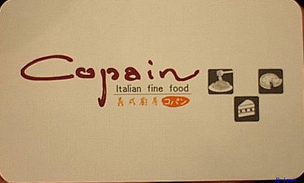 Copain43.jpg