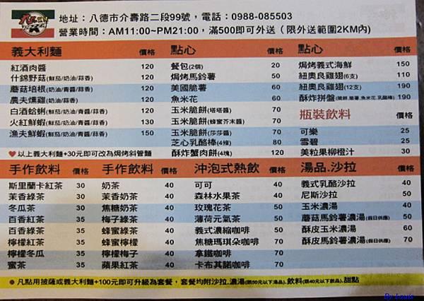 九九窯烤0977.JPG
