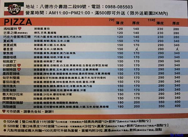 九九窯烤0978.JPG