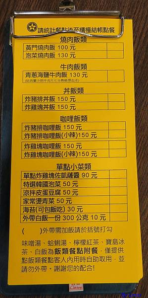 黃門飯店0578.JPG