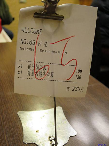 黃門飯店0579.JPG