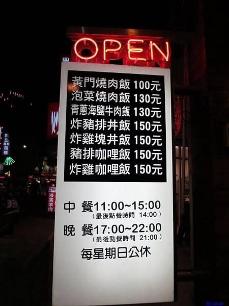 黃門飯店0599.JPG