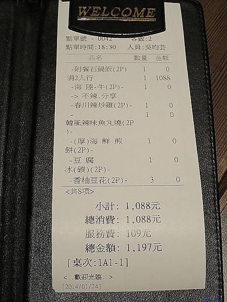 涓豆腐_0656.JPG