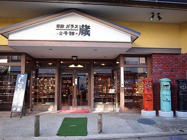草津032257.jpg