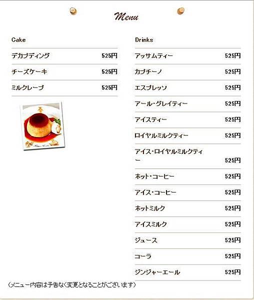 menu_top