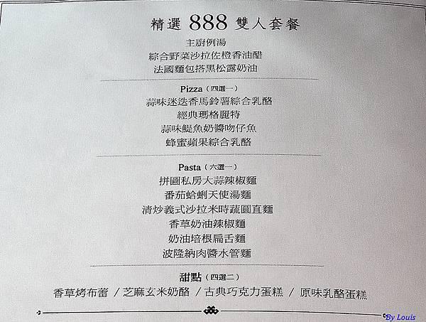 拼圖食庫4497.JPG