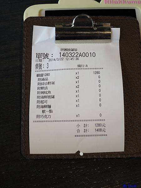 拼圖食庫4537.JPG
