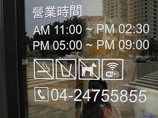 拼圖食庫4542.JPG