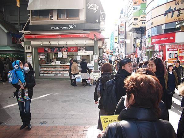 牛肉丸73157.jpg