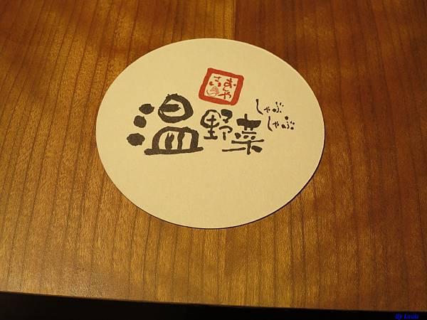 溫野菜_4981.JPG