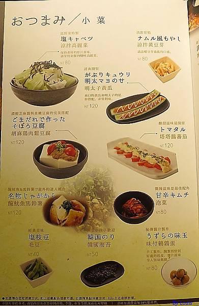 溫野菜_4994.JPG