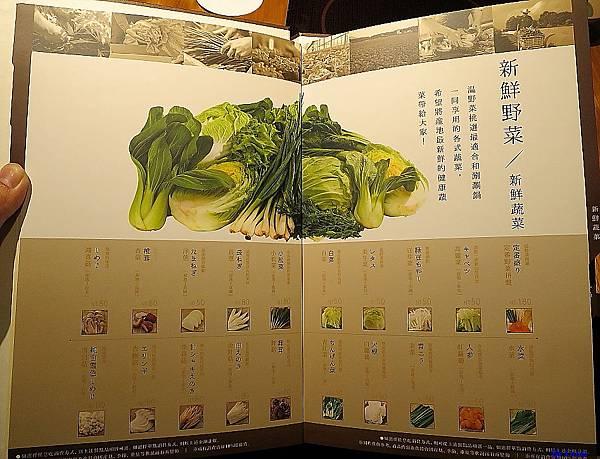 溫野菜_4996.JPG