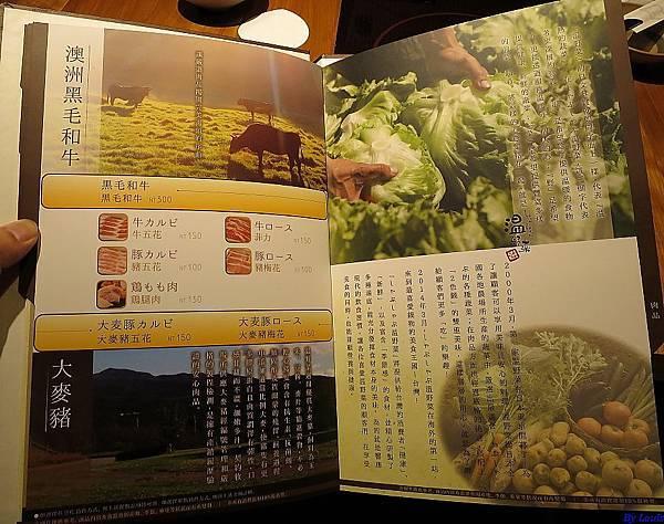 溫野菜_4997.JPG