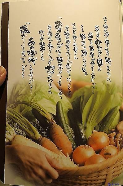溫野菜_5000.JPG