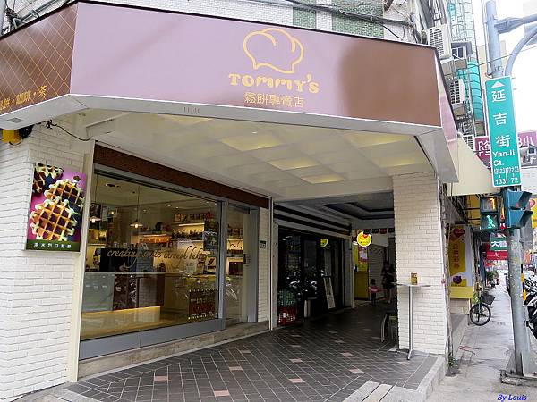 Tommy305.jpg