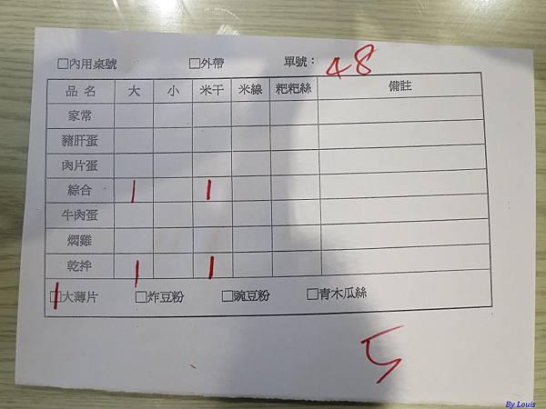 趙家巷_5375.JPG