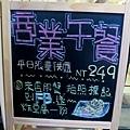 恆八味屋0881.JPG