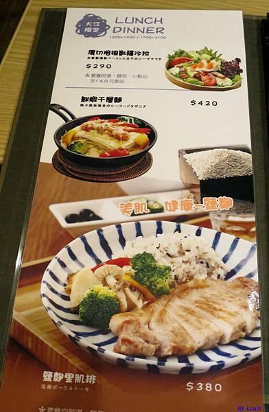 杏桃G_0925.JPG