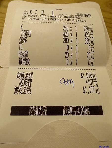 杏桃G_0994.JPG