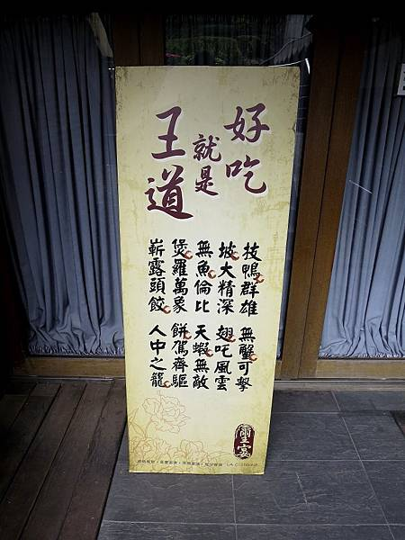 囍宴G_0123.JPG