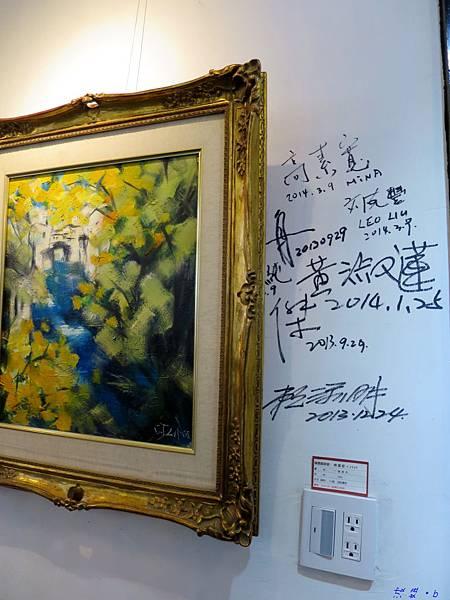 八塊畫室1134.jpg