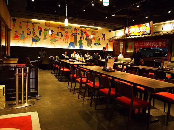 丸八食堂0573.jpg
