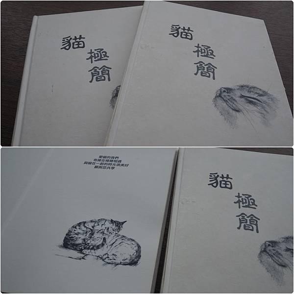 menu1.jpg