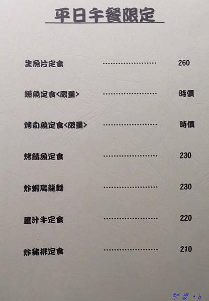海坊主0017.JPG