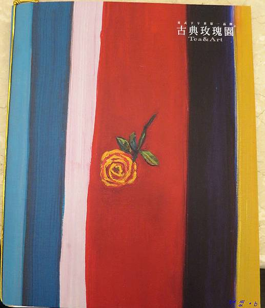 古典玫瑰園0001.JPG