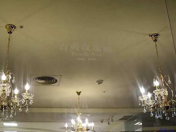 古典玫瑰園0025.JPG