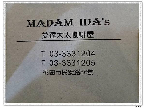 MadamIda0037.JPG