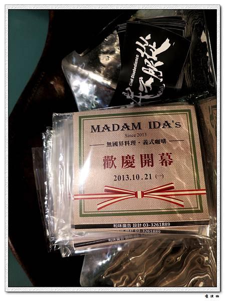 MadamIda0048.JPG