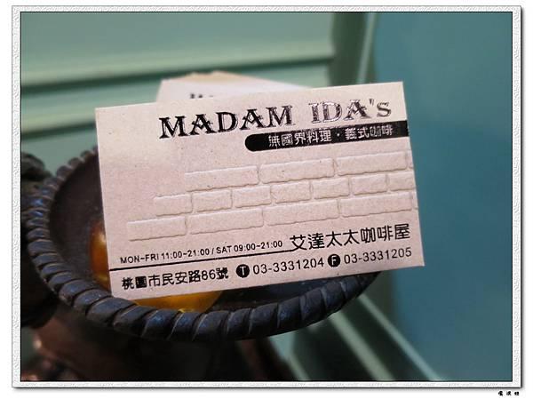 MadamIda0077.JPG