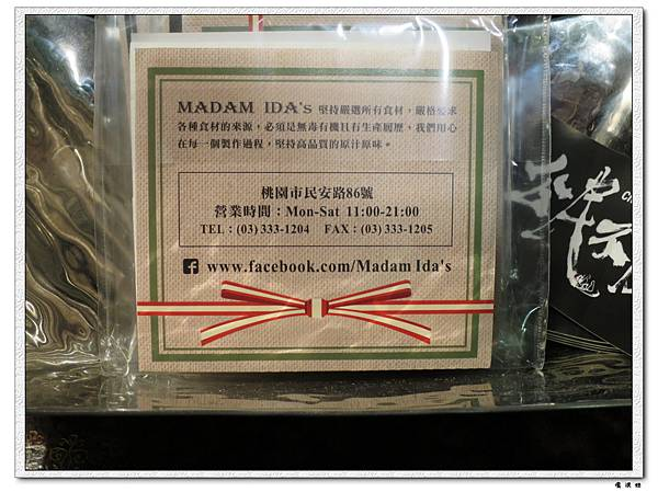 MadamIda0081.JPG