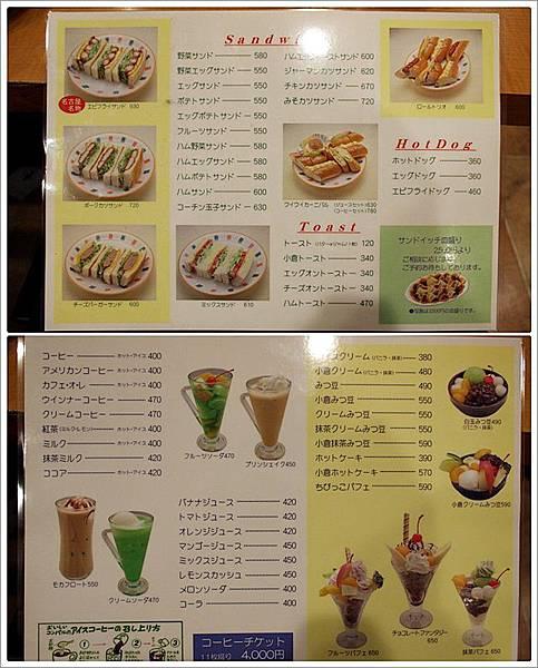 12菜單.jpg