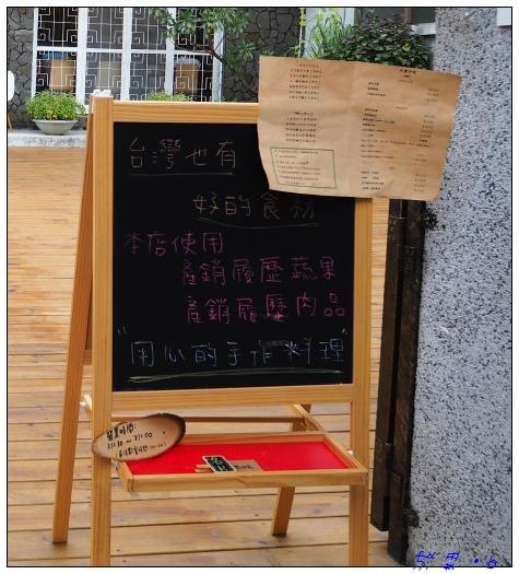 禾豐田食0392.jpg