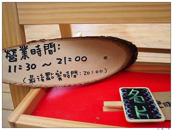 禾豐田食0467.jpg