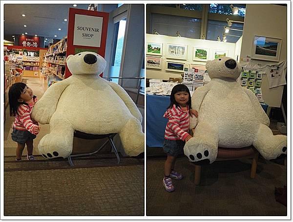3熊.jpg