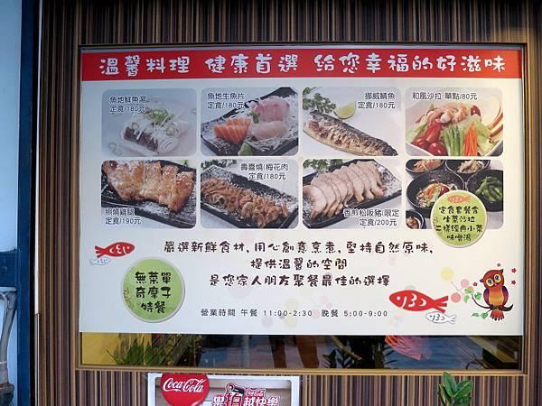 野春魚地0003.JPG