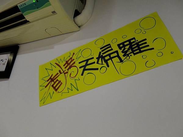 野春魚地0017.JPG