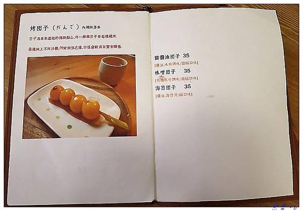慢食堂0013.JPG