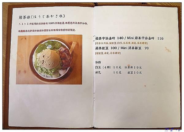 慢食堂0015.JPG