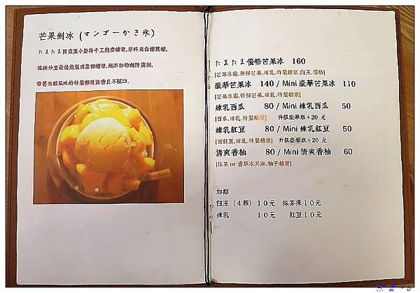 慢食堂0014.JPG
