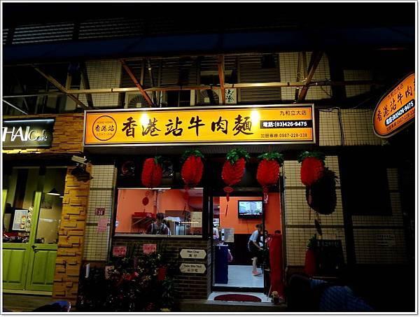 香港站0045.JPG