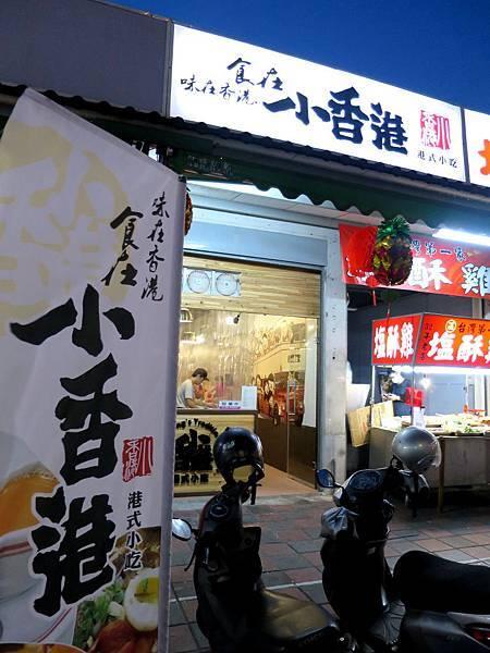 小香港0002.JPG